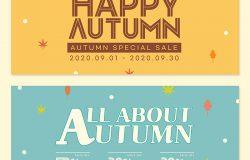 秋季主题折扣促销广告Banner设计素材