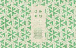 视觉抽象图案海报背景设计素材集