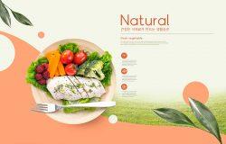 绿色营养蔬菜沙拉食品推广海报素材