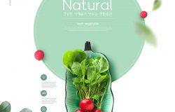 樱桃萝卜农产品推广海报设计素材
