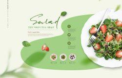 草莓蔬菜沙拉食品广告海报图形psd素材