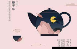 古典茶文化元素新年主题海报韩国psd素材