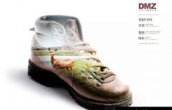户外登山徒步鞋促销广告创意海报设计