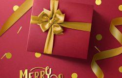 金丝带装饰圣诞礼物宣传海报模板