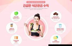 营养健康饮食计划管理主题海报设计素材
