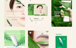 美容护肤化妆品移动商店APP应用UI设计PSD模板