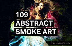109款抽象烟雾艺术PS笔刷