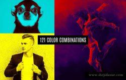121个双色调照片滤镜ps动作 121 Duotone Lightroom Profiles