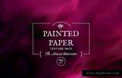 柔和的油画彩绘混合纸张纹理 Painted Paper Textures Nebula