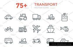75+交通工具运输主题简笔画矢量图标 75+ Transport Vector Icons