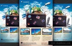 旅行社促销机票广告传单模板 Travel Agency Promotional Flyer Temp