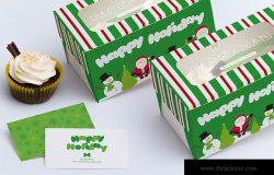 两只装纸杯蛋糕糕点包装盒设计样机04 Two Cupcake Box Mockup