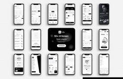 Android和iOS应用快速原型设计线框套件