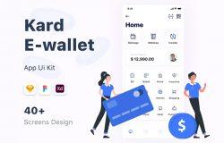 电子钱包App应用程序UI套件