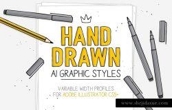 20个精心手工制作的图形风格+4个飞溅AI笔刷 Hand-drawn AI styles & brushes