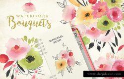 淡雅水彩颗粒感花卉剪贴画 Watercolor Bouquets