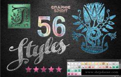 金箔烫印高级图层样式 for AI Foil Stamp Effect For Illustrator