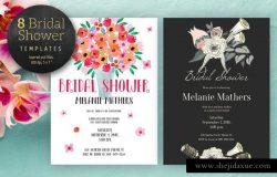 美国习俗新娘婚前派对邀请函模板 Bridal Shower Pack