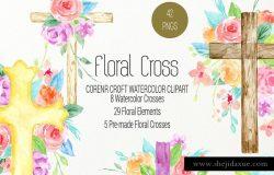 水彩艺术花卉十字架剪贴画 Watercolor clip Art Floral