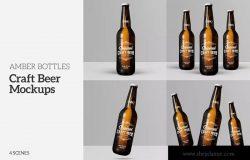 琥珀色精酿啤酒瓶外观设计样机模板 Craft Beer Amber Bottle Mockups