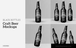 黑色精酿啤酒瓶外观设计样机模板 Craft Beer Black Bottle Mockups