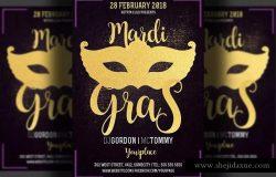 狂欢节化装舞会活动宣传单页模板 Mardi Gras Flyer Template