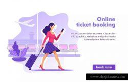 机票在线预订系统概念插画