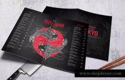 日式餐厅寿司刺身餐厅菜单设计PSD模板 Japanee Menu Bundle A4 & US Letter