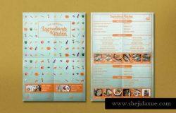 简约厨房菜单食物清单设计PSD模板 Simple Kitchen Menu Card