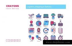 65枚蜡笔手绘物流与航运主题图标 65 Logistics & Shipping Icons | Crayons Series