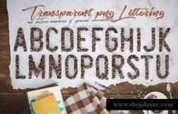 咖啡豆拼凑创意英文字体