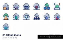云服务器云存储概念矢量图标 Cloud Detailed filled outline icons