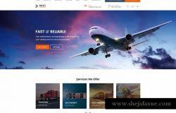 交通运输快递物流公司网站PSD模板