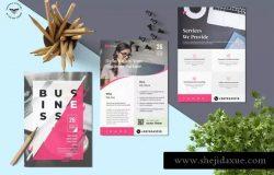 企业宣传通用海报传单设计模板