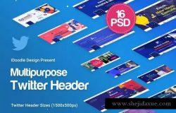 Twitter社交媒体Banner&广告设计模板