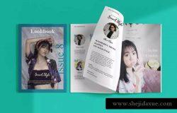时尚杂志服装产品目录设计模板
