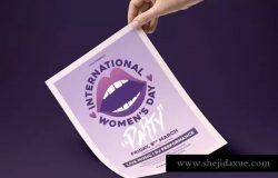 国际妇女节纪念日活动传单PSD模板