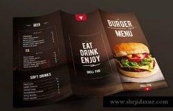 西式快餐汉堡三折页菜单PSD模板