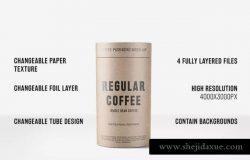 茶叶/咖啡豆纸筒外观包装样机模板 Paper Tube Coffee Package Mock Up