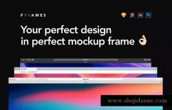 超实用跨平台设备设计演示框架样机合集 Frrames Mockups