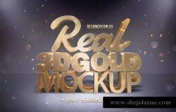 逼真海报广告字体3D特效文本样式v1 Real 3D text Mockups V1