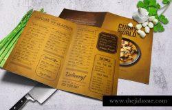 咖喱美食复古餐饮菜单PSD模板下载 Curry World Retro Menu Bundle