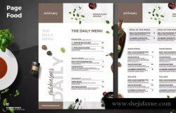 简约西餐菜单设计PSD模板 Food Menu