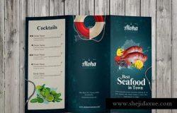 海鲜餐厅三折页菜单PSD模板 Seafood Menu 3 Fold
