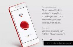 经典七色iPhone 7 Plus设备演示样机模板