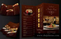 三折页西餐厅菜单设计模板 Elegant Restaurant Menu Trifold
