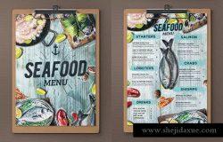 海鲜主题餐厅菜单设计PSD模板 Seafood Menu
