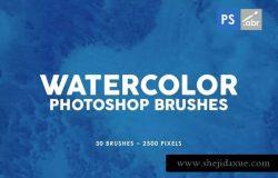 30款水彩绘画手工制作纹理肌理PS笔刷