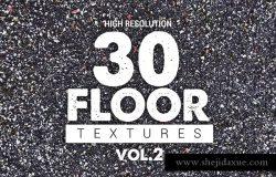 30款经典地板路面真实纹理背景素材v2 Bundle Floor Textures Vol2