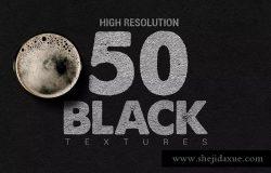 50款单反微距拍摄经典黑色肌理纹理背景